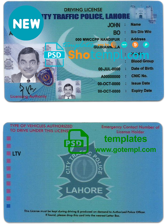 Pakistan City Traffic Police Lahore driver license template in PSD format, with all fonts, fully editable