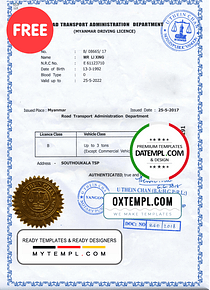 Myanmar driving license template in PSD format, fully editable, with all fonts