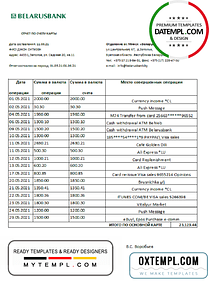 Belarus Belarusbank bank statement easy to fill template in Excel and PDF format
