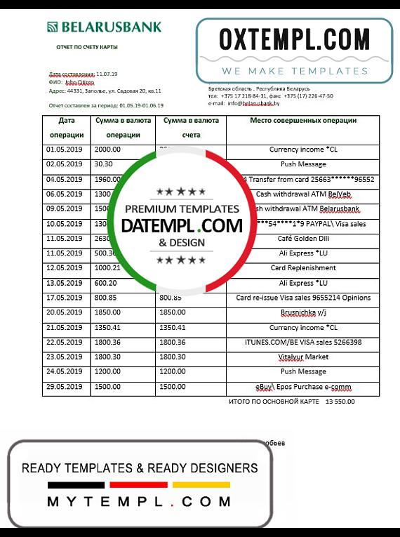 Belarus Belarusbank proof of address bank statement template in .doc and .pdf format