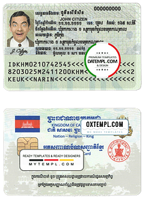 Cambodia ID template in PSD format, fully editable