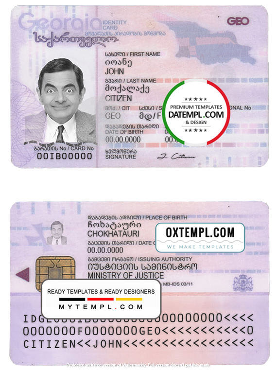 Georgia ID template in PSD format, fully editable