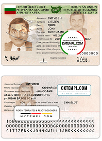 Bulgaria ID template in PSD format