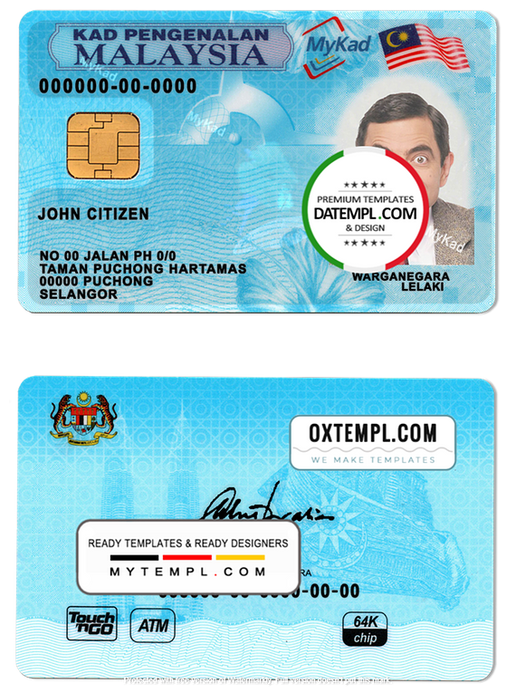 Malaysia ID template in PSD format, fully editable, version 2