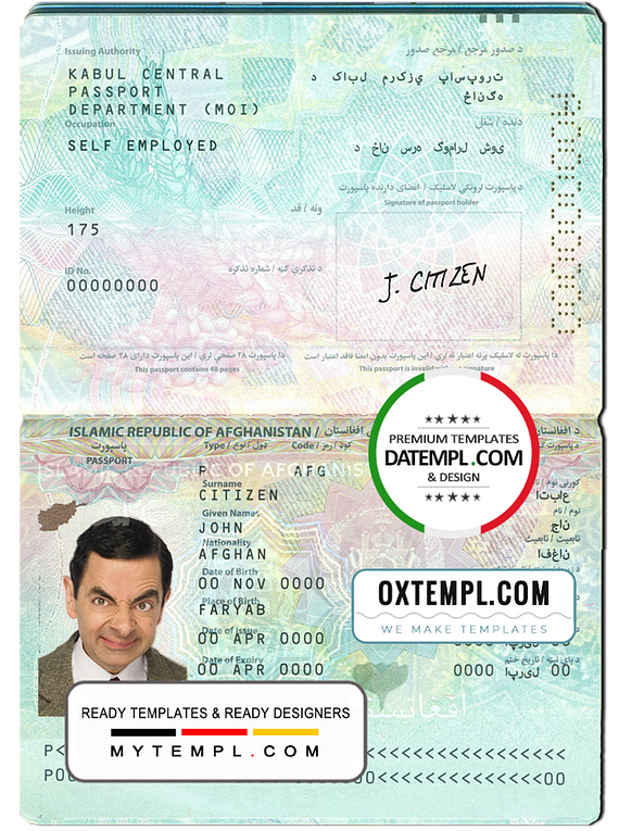 Afghanistanpassport template in PSD format, fully editable