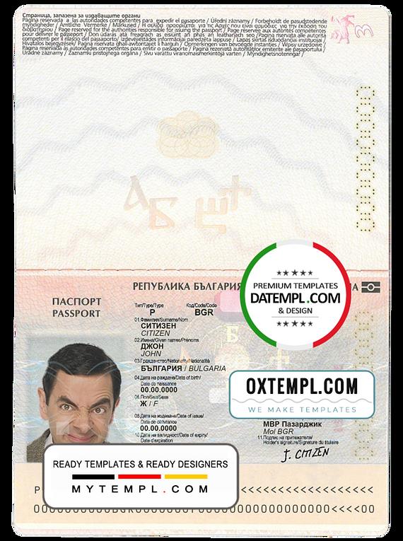Bulgaria passport template in PSD format, fully editable