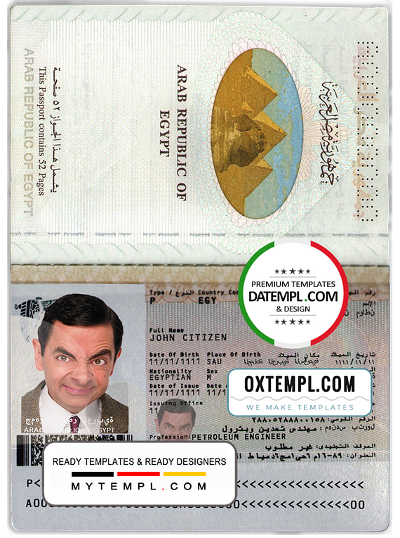 Egypt passport template in PSD format, fully editable