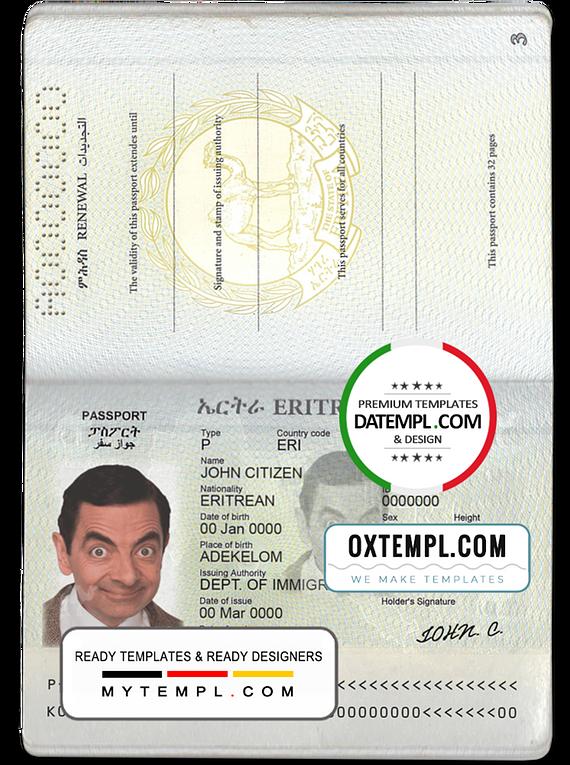 Eritrea passport template in PSD format, fully editable