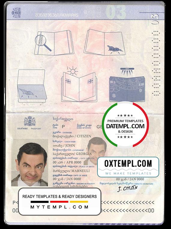 Georgia passport template in PSD format, fully editable