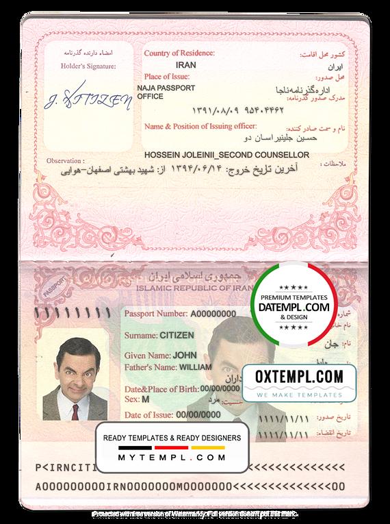 Iranpassport template in PSD format, fully editable