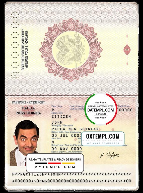 Papua New Guinea passport template in PSD format
