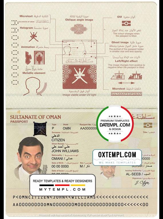 Oman passport template in PSD format, new version