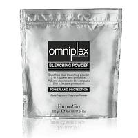 DECOLORANTE OMNIPLEX BLEACHING POWDER 2 IN 1 500GR