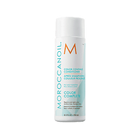 Acondicionaor Coloración Prolongada Moroccanoil 250ml