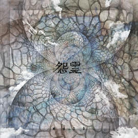 Onryō - Mūto CD