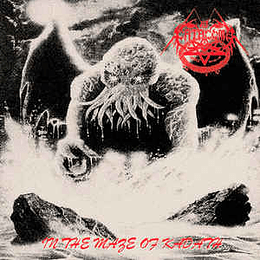 Catacomb – In The Maze Of Kadath/ The Lurker At The Threshold CD