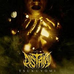 Distant – Tsukuyomi MCD ,Dig CD R