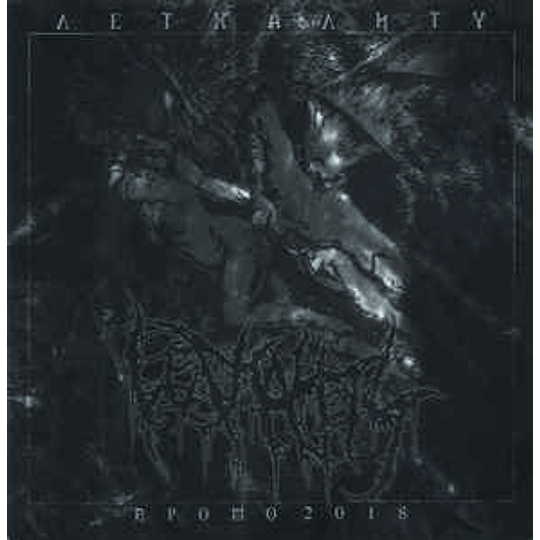 Lethality – Promo MCD