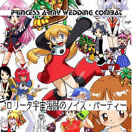 Princess Army Wedding Combat – Collection CD