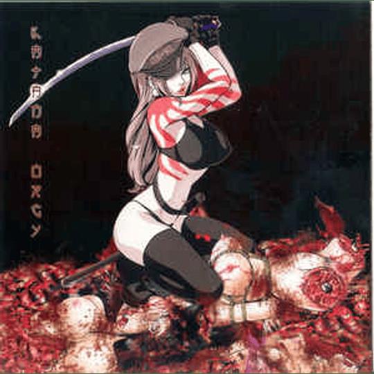 Jig-Ai – Katana Orgy CD