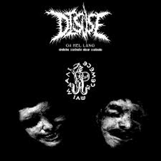 Disuse- Gil Hel Lang DIGIPACK MCD
