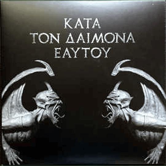 Rotting Christ – Κατά Τον Δαίμονα Εαυτού CD