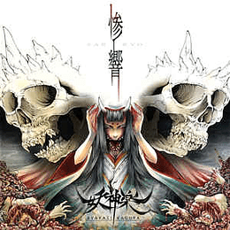 Ayakasi Kagura – Zan Kyo CD