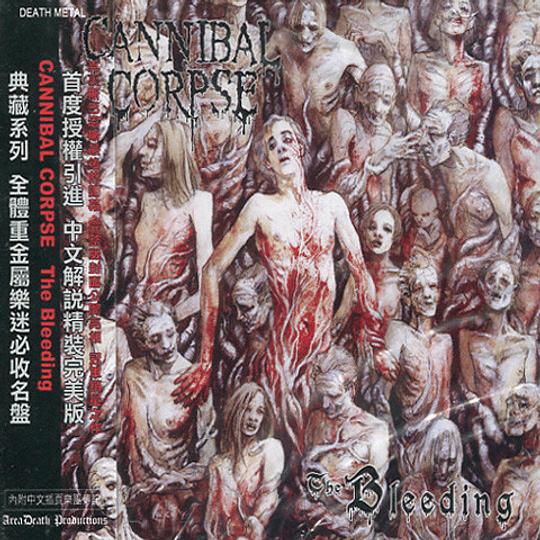 Cannibal Corpse – The Bleeding CD