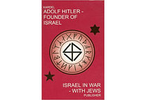 Adolf Hitler - Founder of Israel: Israel in War with Jews by Hennecke Kardel