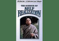 The Science of Self Realization by A.C. Bhaktivedanta Swami Prabhupada