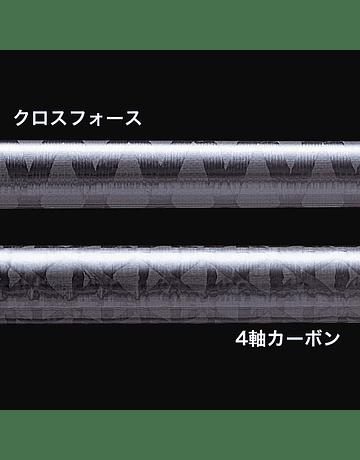 major craft triple cross hard rock 902 H/S 2.70m 5-35g