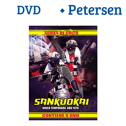 Sankuokai única temporada