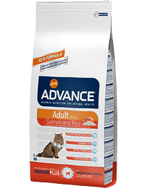 Advance Cat Adult Sensitive Salmon & Rice