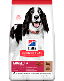 Hills Science Plan Medium Adult Dog Food with Lamb & Rice