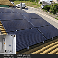 KIT SOLAR 5KW ON GRID