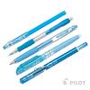 Pilot - Set de 5 Lápices Variedad en Azul + Estuche