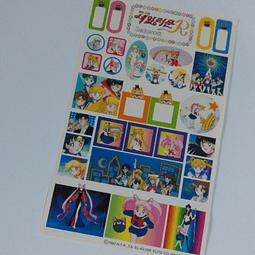 Stickers Sailor Moon R Originales - Diseño 2