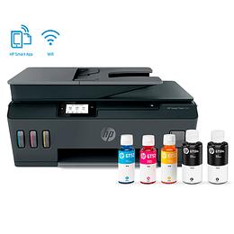 Impresora Multifuncional HP Smart Tank 530