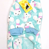 Ropa. Pijama para mascotas.