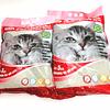 Arena sanitaria para gatos Vip cat