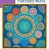 Mandala World | Puzzle Pomegranate 1000 Piezas
