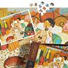A Good Morning   Puzzle Art & Fable 750 Piezas