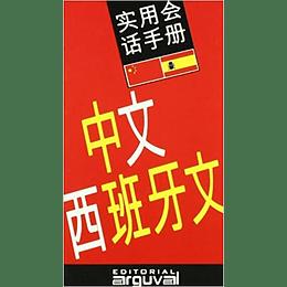 Español Chino, Guia Practica De Conversacion