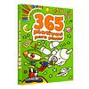 365 Motivos Para Pintar