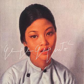 Gepinto - Gepe (CD Autografiado)