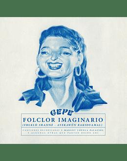 Gepe - Folclor Imaginario (Vinilo)