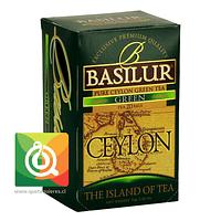 Basilur Té Verde Ceilán - The Island Of Tea