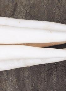 Rabano Branco 1 kg