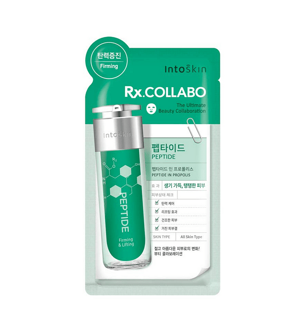 Intoskin Rx. Collabo - Peptide