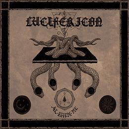 LUCIFERICON - Al-Khem-Me CD